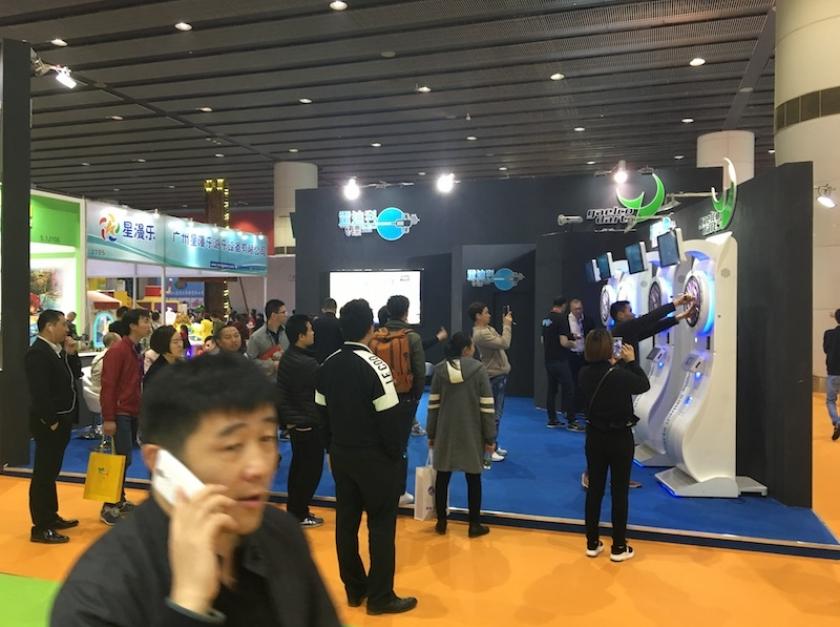 图片 雷迪科飞镖2017中国广东广州展会